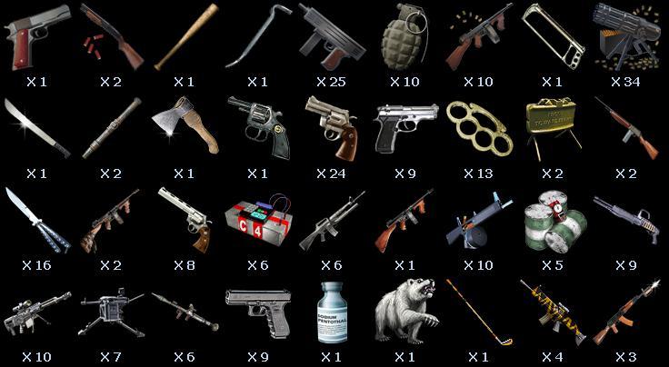 Meine Mafia Wars Waffen-Sammlung