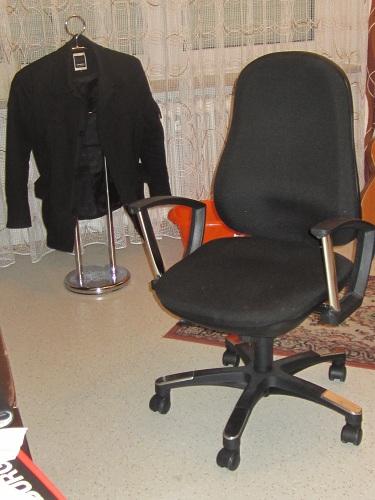 ein ergonomischer Bürostuhl